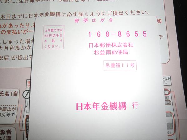 CIMG1099